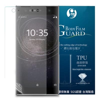 o-one大螢膜 Sony XA2 Ultra滿版全膠保護貼