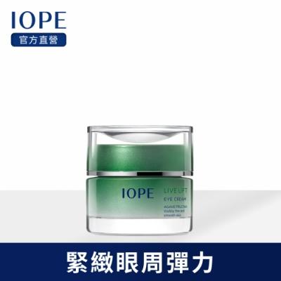 IOPE艾諾碧 6D超彈力逆齡眼霜25ml