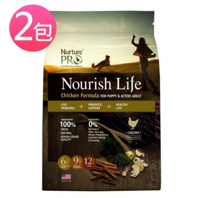【Nurture PRO】天然密碼 低敏雞肉/幼犬&活動成犬 4lb/1.8kg(2入組)