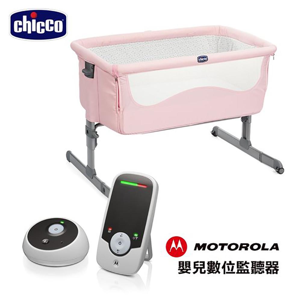 chicco-Next 2 Me多功能移動舒適床邊床+嬰兒數位監聽器MBP160