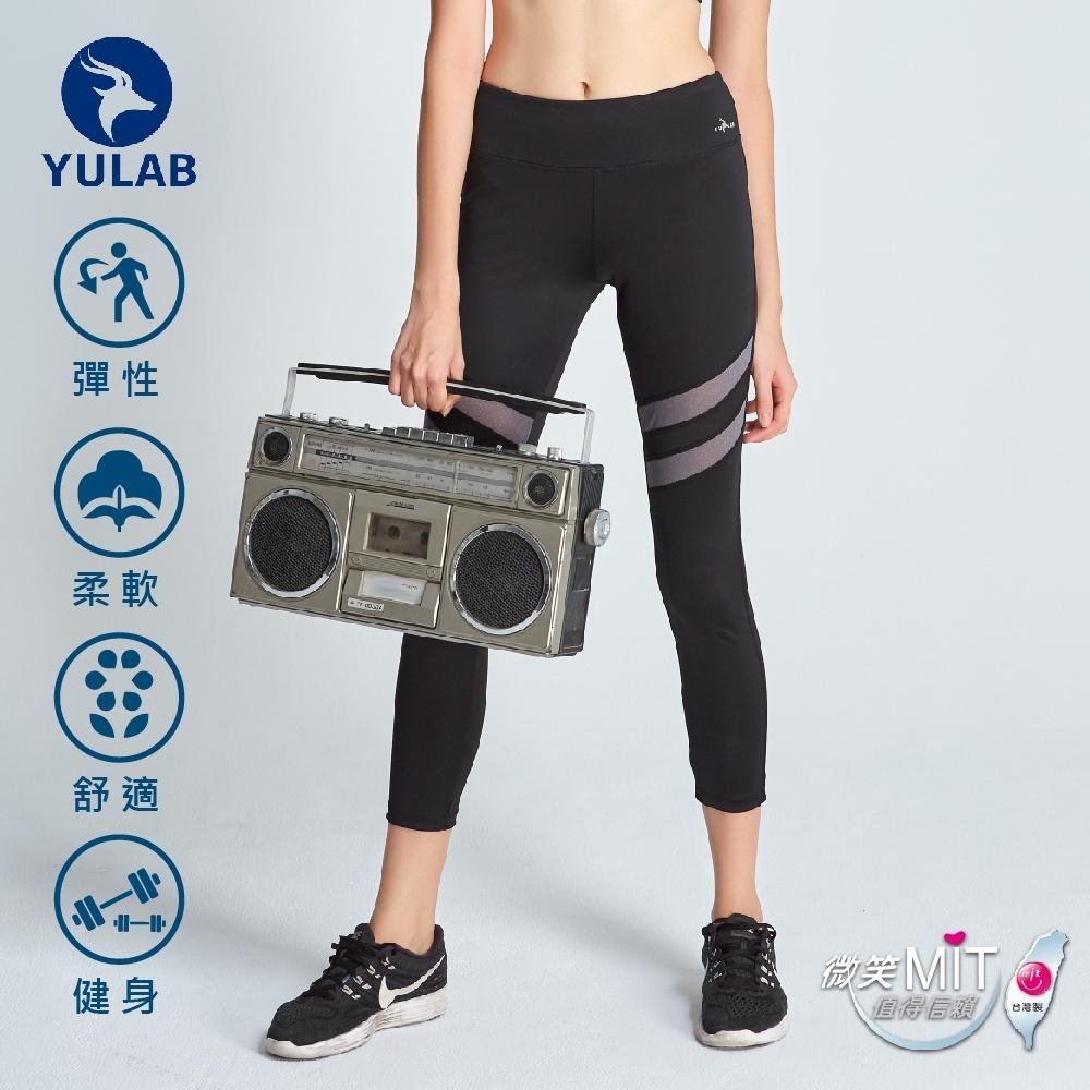[台灣製造]YULAB 女款超彈運動內搭褲-兩色可選