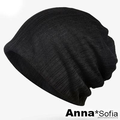 AnnaSofia 旋織中空 多ways薄款帽(網織直條-黑系)