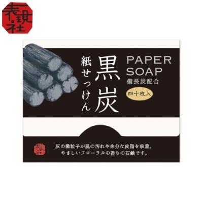 京都老舖和風文具 表現社 和風紙肥皂