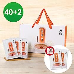 加贈兩包【京紅】滴雞精-40入(20*2