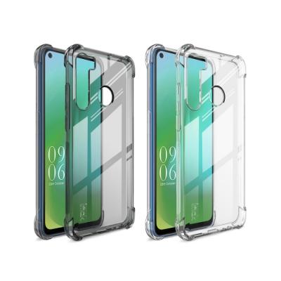 Imak HTC Desire 20 Pro 全包防摔套(氣囊)