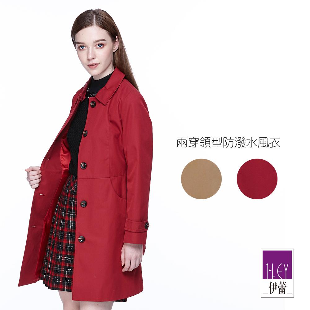 ILEY伊蕾 兩穿領型防潑水風衣  (可/紅)