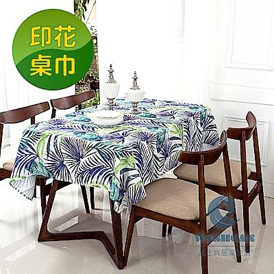 Washcan瓦士肯 清新印花桌巾-熱帶雨林 138x180cm