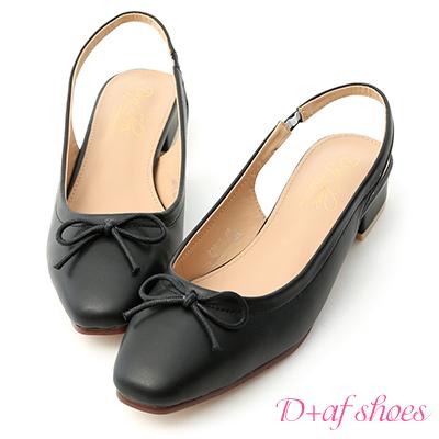 D+AF 輕漾優雅.小方頭後空芭蕾娃娃鞋*黑