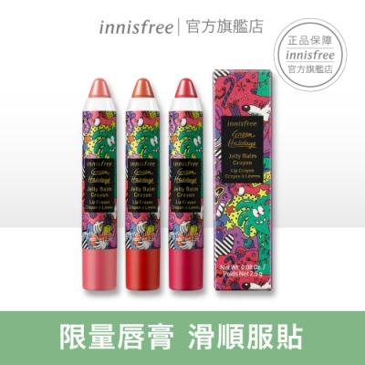 innisfree 2020 綠色聖誕 糖果蠟筆唇膏 2.5g