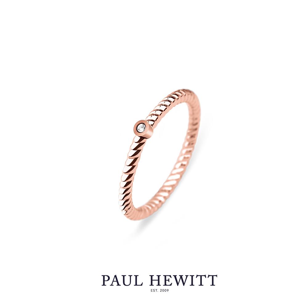 PAUL HEWITT Ring Rope 玫瑰金北極星繩索戒指