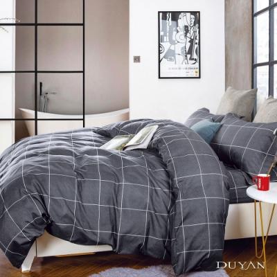 DUYAN竹漾 MIT 天絲絨-雙人加大床包兩用被套四件組-城市光廊