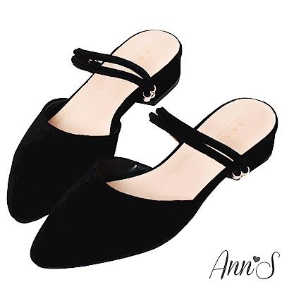 Ann'S流行趨勢-可調式金釦水鑽兩穿低跟尖頭鞋-黑
