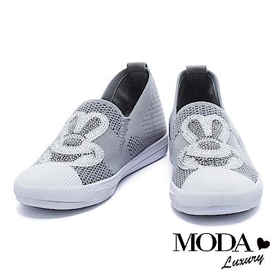 休閒鞋 MODA Luxury 活潑可愛水鑽造型平底休閒鞋-灰