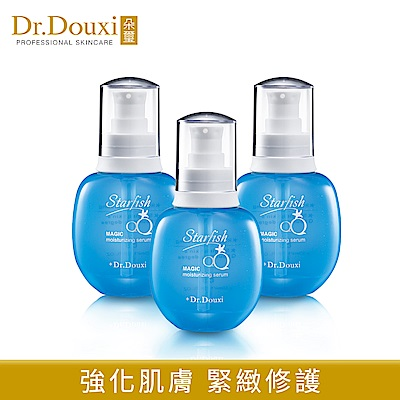 Dr.Douxi朵璽 海星QQ魔術俏顏保濕精華 50ml 3瓶入(團購組)
