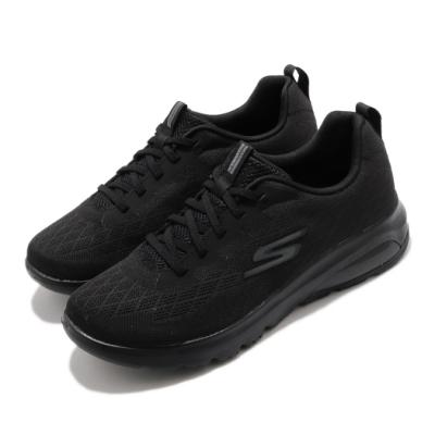 Skechers 休閒鞋 Go Walk Air Nitro 男鞋 亞瑟士 氣墊 避震 緩衝 瑜珈鞋墊 回彈 黑 54491BBK