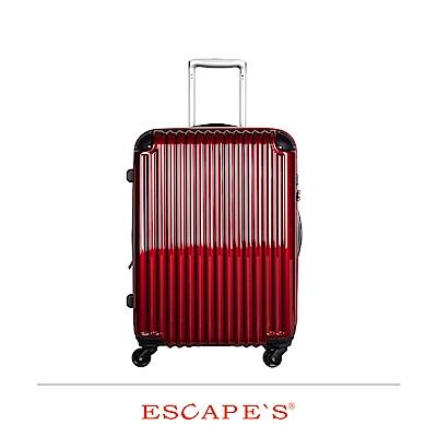 日本 ESCAPES 25吋 拉鍊拉桿箱 可擴充 紅色