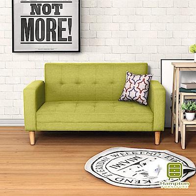 Hampton 漢妮波特曼布面雙人沙發-綠色