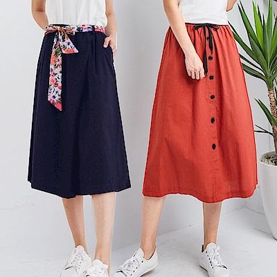 100%棉七分寬褲/裙
