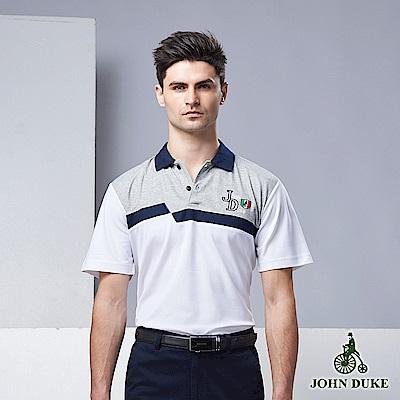 JOHN DUKE時尚率性修身橫格POLO衫_藍/白/灰(91-8V1607)