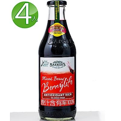 綠邦Barkers 綜合莓果果汁4瓶(710ml/瓶)