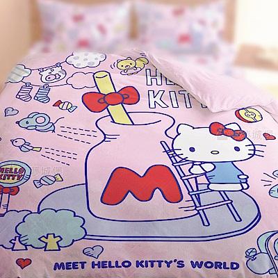 享夢城堡 雙人薄被套6x7-HELLO KITTY 世界-粉