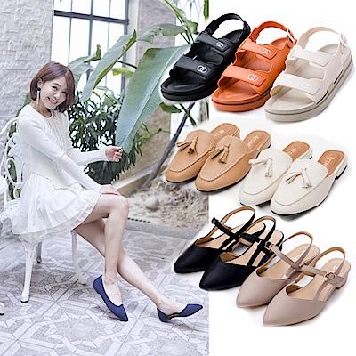 [時時樂限定]River&Moon韓系歐妮最愛通勤鞋