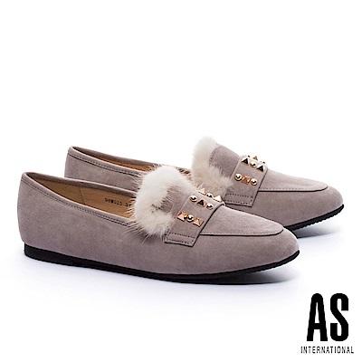 平底鞋 AS 暖意貂毛鉚釘造型樂福平底鞋-可可