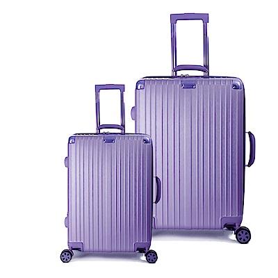 DF travel - 升級版20+28吋描繪足跡環遊全球硬殼紋行李箱-共4色