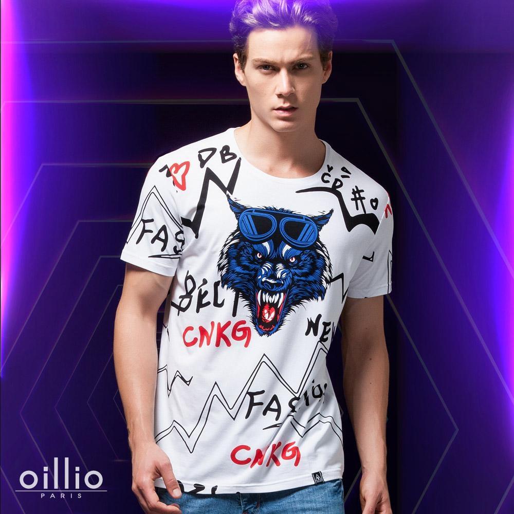 oillio歐洲貴族 全棉透氣乾爽輕柔T恤 創意手工塗鴉 白色
