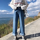 超長落地牛仔褲-2色 -TMH