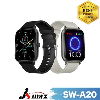 JSmax SW-A20健康管理運動手錶(藍牙電話款)