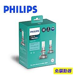 PHILIPS 飛利浦Ultinon晶亮LED 9005/9006頭燈兩入裝(公司貨)