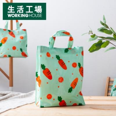 【618暖身-生活工場】胡蘿蔔樂園長型購物袋