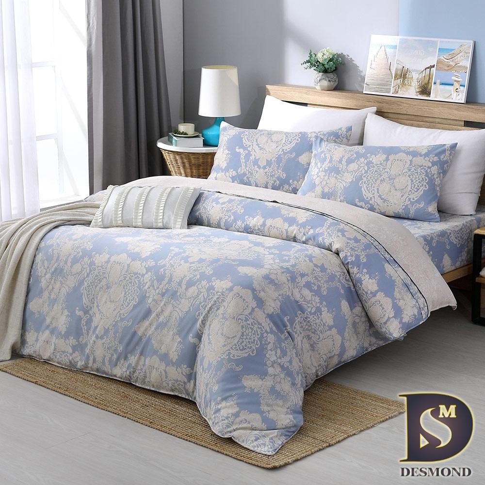 (贈防水洗衣籃) 岱思夢 3M天絲床包兩用被組 單雙加特大TENCEL 多款任選 (華爾滋)
