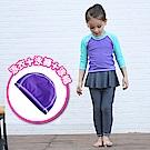 【美國 PANDOO】美寶 新款長袖兒童三件式彈性防曬衣_蘭花紫