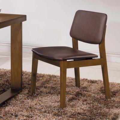 H&D 史蒂夫淺胡桃咖啡皮餐椅