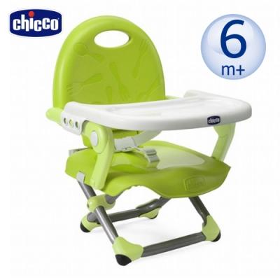 chicco-Pocket snack攜帶式輕巧餐椅-萊姆綠