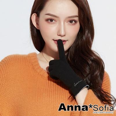 【2件69折】AnnaSofia 輕薄繡字滾邊 觸屏觸控仿麂皮手套(酷黑系)