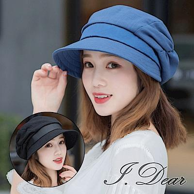 I.Dear-日本四季經典堆堆帽抓皺防風遮陽保暖鴨舌帽(3色)
