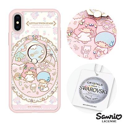 三麗鷗 Kitty iPhone XS / X 施華彩鑽減震指環扣手機殼-浪漫雙子星
