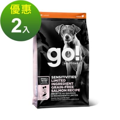 Go! 低致敏鮭魚 全犬無穀配方-小顆粒 6磅兩件優惠組