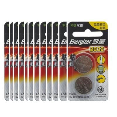Energizer 勁量 CR2032 鈕扣 鋰電池24入