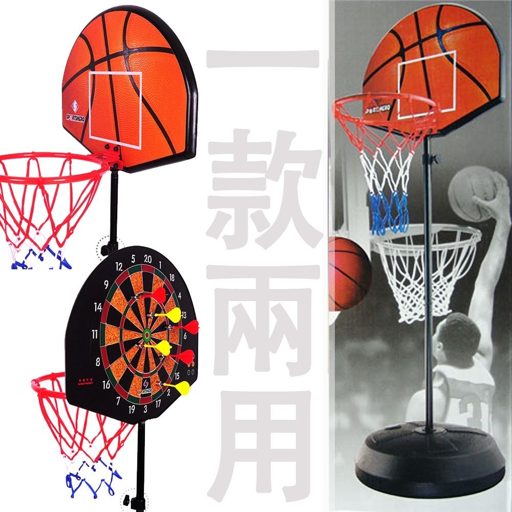 直立式飛鏢籃球架 (飛標靶籃球台/籃球臺/球類運動用品/籃球框/籃球板/籃板架)