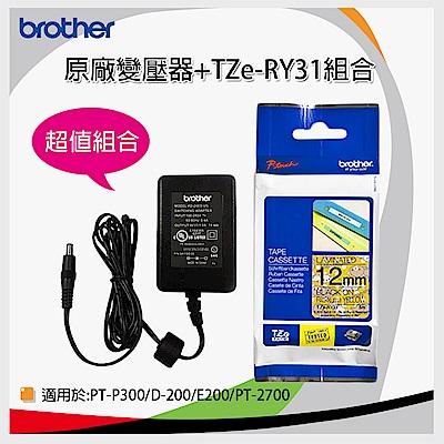 【超值組合】原廠變壓器AD- 24 +TZe-RY 31  原廠卡通 12 mm 黃底黑字標籤帶