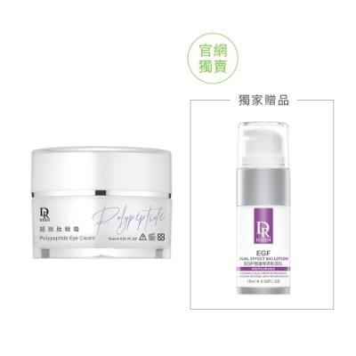 Dr.Hsieh 超胜肽眼霜(買就送EGF肌因乳)