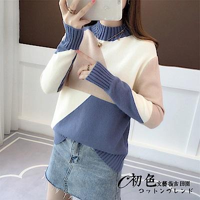 半高領幾何圖形毛衣-共5色(F可選)   初色