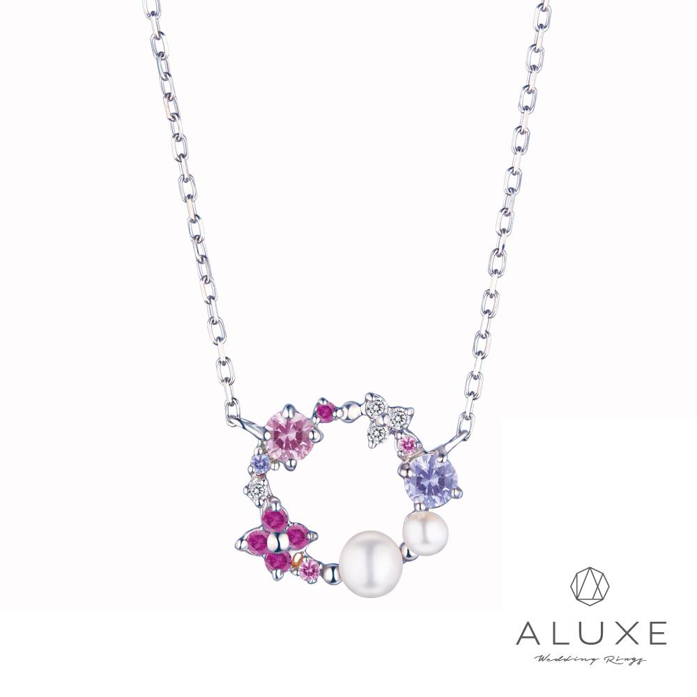 ALUXE亞立詩 Shine系列 10K紅色戀愛鑽石項鍊