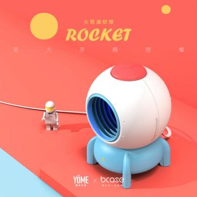 【bcase】ROCKET火箭滅蚊燈