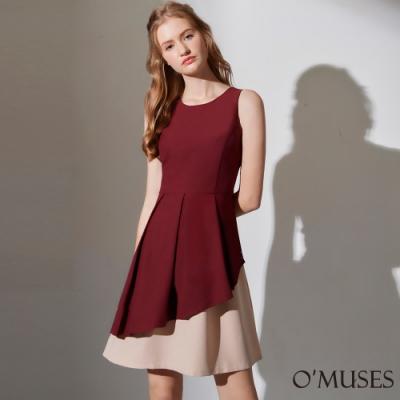 OMUSES 簡約撞色拼接壓摺裙襬洋裝