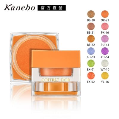 Kanebo 佳麗寶 COFFRET D'OR 3D光采玩色我型眼頰彩霜 3.3g